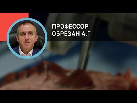 Профессор Обрезан А.Г.: Рекомендации по реваскуляризации миокарда ESC-2018