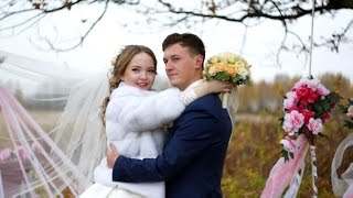 """Мы Вдвоем """"Трейлер"""" Свадебного Фильма Максима и Кати"""