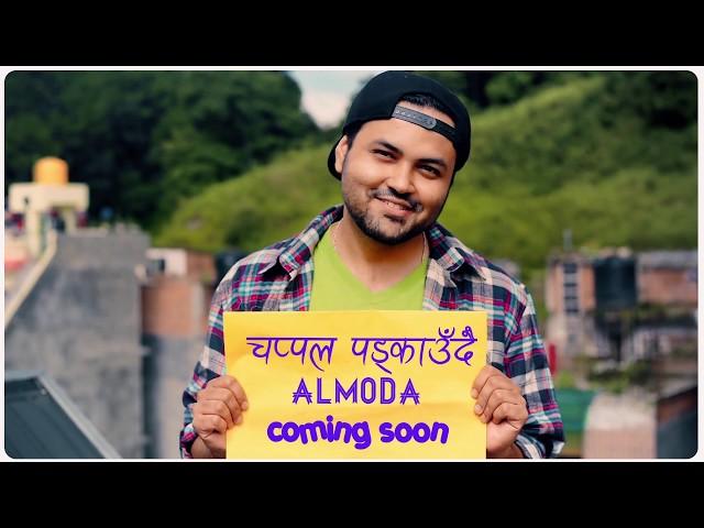 Almoda - Chappal Padkaudai (Teaser)
