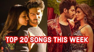 Top 20 Songs This Week Hindi/Punjabi 2019 (February 17) | Latest Bollywood Songs 2019