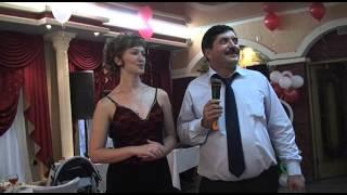 Разговор с папой невесты перед  танцем