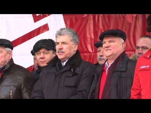 Russian communists call