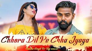 Chhora Dil Pe Chha Jyaga | Raj Mawar Song 2019 | Sonika Singh | New Haryanvi Songs Haryanvi 2019