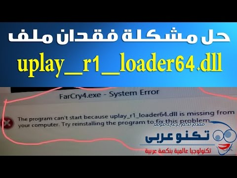 uplay r1 loader64.dll