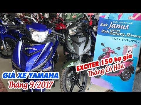 Giá xe máy Yamaha tháng 9/2017 ▶ Exciter 150 giảm nhiệt, nhiều KM cho tháng cô hồn!