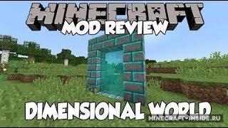 обзор Мода Dimensional World.Minecraft Mods.#3