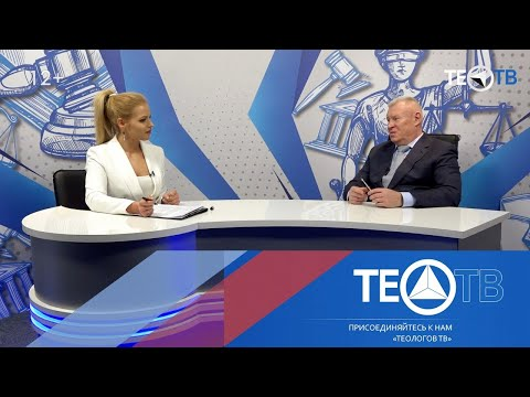 Как отказаться от родительских прав? / Юридические тонкости / ТЕО-ТВ 2019 12+