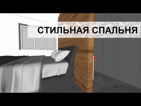 Идея для спальни. Планировочный лайфхак