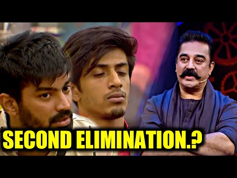 BIGG BOSS 2 : Second Elimination Of The Season | Kamal Hassan | Highlights & Review | Cinema News