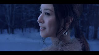 BoA / 「メリクリ(Happy 15th Anniversary)」Music Video Short Ver. BoA 検索動画 19