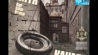 Скачать Альбом Centr Качели