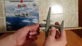 АН-26 ''Легендарні літаки №60'' сарія 1.