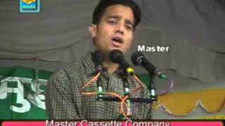 Full Mehfil-E-Mushaira Video By-Farooq Adil