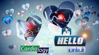 Hello Doctor – Vendhar tv Show