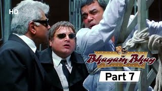 Bhagam Bhag 2006 (HD) - Part 7 - Superhit Comedy Movie - Akshay Kumar -  Paresh Rawal - Rajpal Yadav