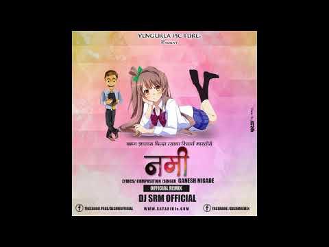 #Vengurla Pictures   Nami Song   DJ Version
