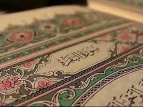 Surat Al Baqarah 5x Times