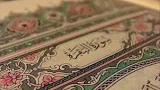 Download Surat Al Baqarah 5x times