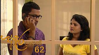Adara Deasak | Episode 62 | ITN Thumbnail