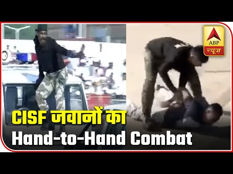 CISF's Brave Display Of Hand-To-Hand Combat In Case Of Multiple Attack | ABP News