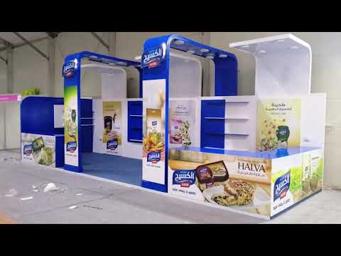 Exhibition Stand Building Process I 3D I Cinema 4D I C4D I Design
