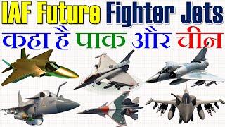 जानिए भारतीय वायुसेना के भविष्य की योजनाओ के बारे में , कहा है पाक और चीन