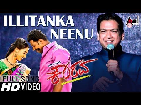 Once More Kaurava | illitanka Neenu | New HD Video Song 2017 | Naresh Gowda | R.Anusha