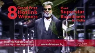 HOTLINK KABALI CONTEST | GET KABALI FREE TICKET | POWERED BY HOTLINK