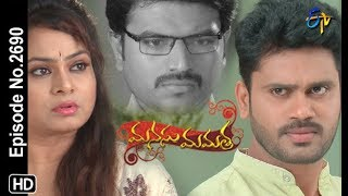 Manasu Mamata | 3rd September 2019 | Full Episode No 2690 | ETV Telugu