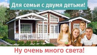 Проект одноэтажного дома с террасой и двумя входами  13x13, 140 кв. м.