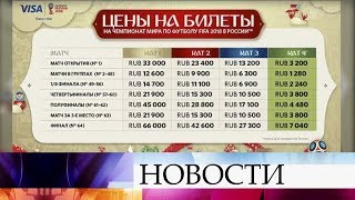 видео Скільки коштує квиток москва екатеринбург