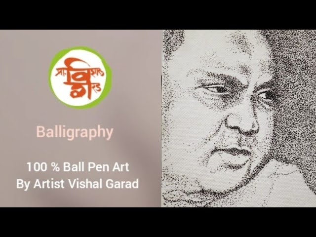 Ball pen dot painting of Sharad Pawar by Artist Vishal Garad