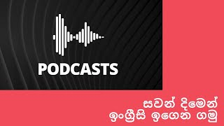 Our first podcast in SL Daily English listen to learn conversation