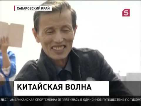 Курсы валют в Комсомольске-на-Амуре, обмен долларов и евро