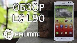 LG L90 (D405) подробный обзор. Впечатления от смартфона LG L90. Покупать или нет? by FERUMM.COM