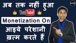 How to Enable YouTube Monetization After 4K Watch Time and 1K Followers 🔥