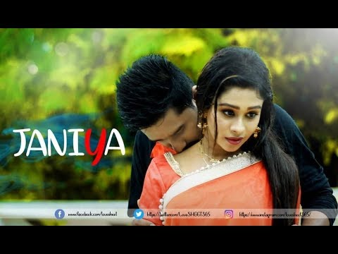 JANIYA | Heart Touching Love Story  | New Hindi Song 2018 | Sampreet Dutta |  LoveSHEET