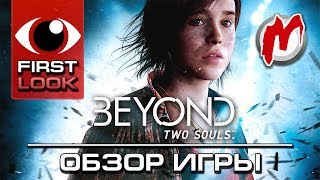❶ Beyond: Two Souls - Обзор