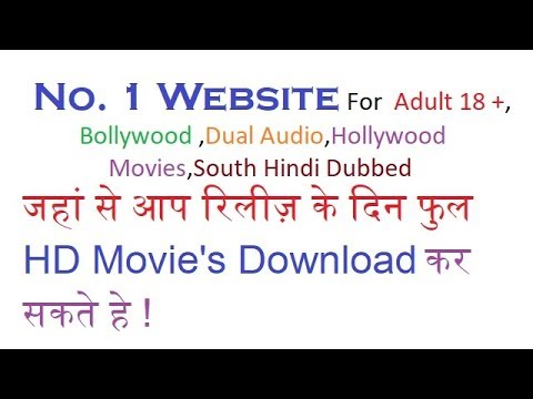 How to Downlaod Movies     easy way   