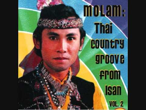 Sublime Frequencies: Molam: Thai Country Groove From Isan Vol. 2