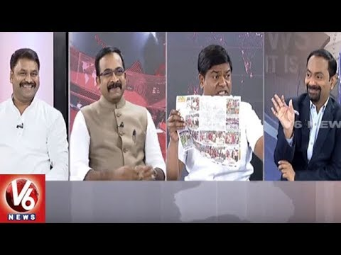 Special Debate On Bathukamma Sarees Distribution | Good Morning Telangana | V6 News