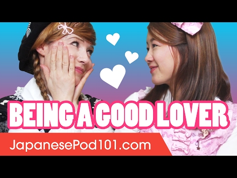 How to Be a Good Lover in Japanese 💖  Learn Love Phrases