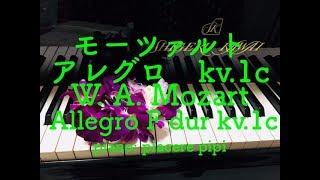 Mozart  Allegro F dur kv.1c