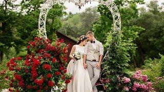 Свадьба_ Арина и Сергей