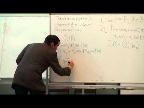 Вводная лекция | Математическая статистика | Владимир Буре | CSC | Лекториум