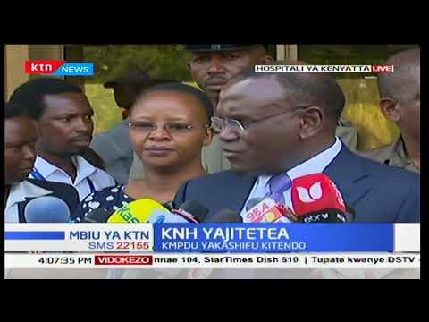 Wamama watoa madai ya kubakwa wakiwa kwa hospitali kuu ya Kenyatta: Mbiu ya KTN