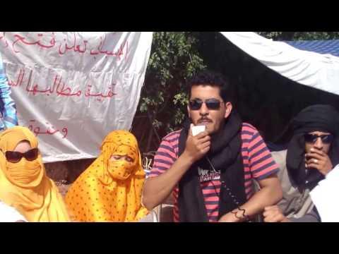 تصريحات وبيان تنسيقية فوس بوكراع تدين إيقاف بطاقة انعاش عن رئيسها