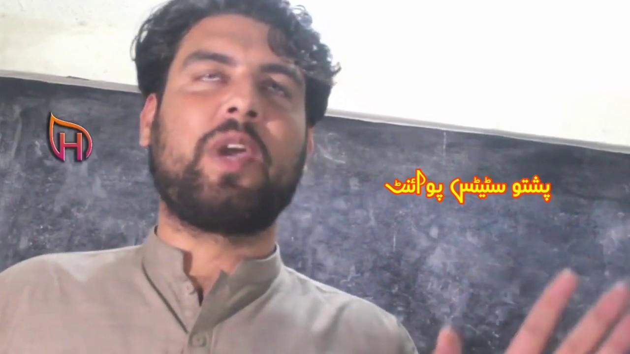 Zameer Khan Zameer New Poetry2020   Pashto New Poetry   Zameer Khan Status .  pOETRY