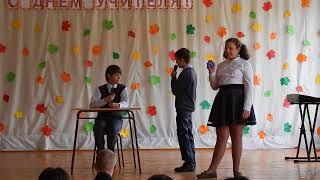 8  сценка   Битва учителей