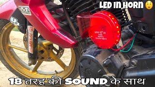 LED Mocc Horns For Motorcycle | Techno Khan